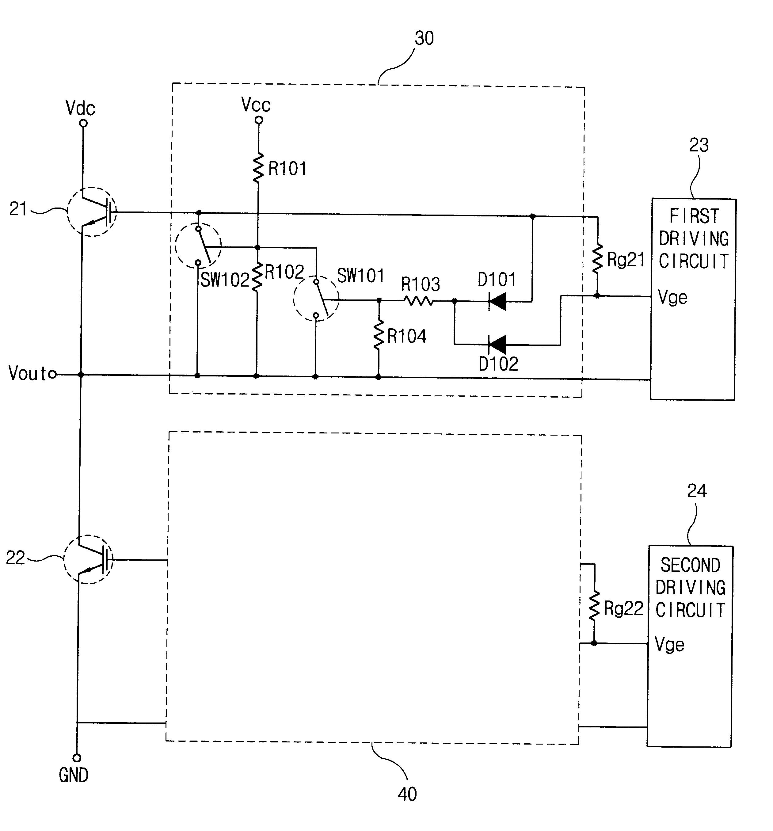Brevet US6542012 - Circuit for driving gate of IGBT inverter