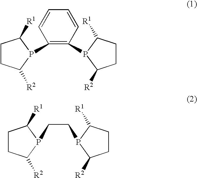 Figure US06545183-20030408-C00001