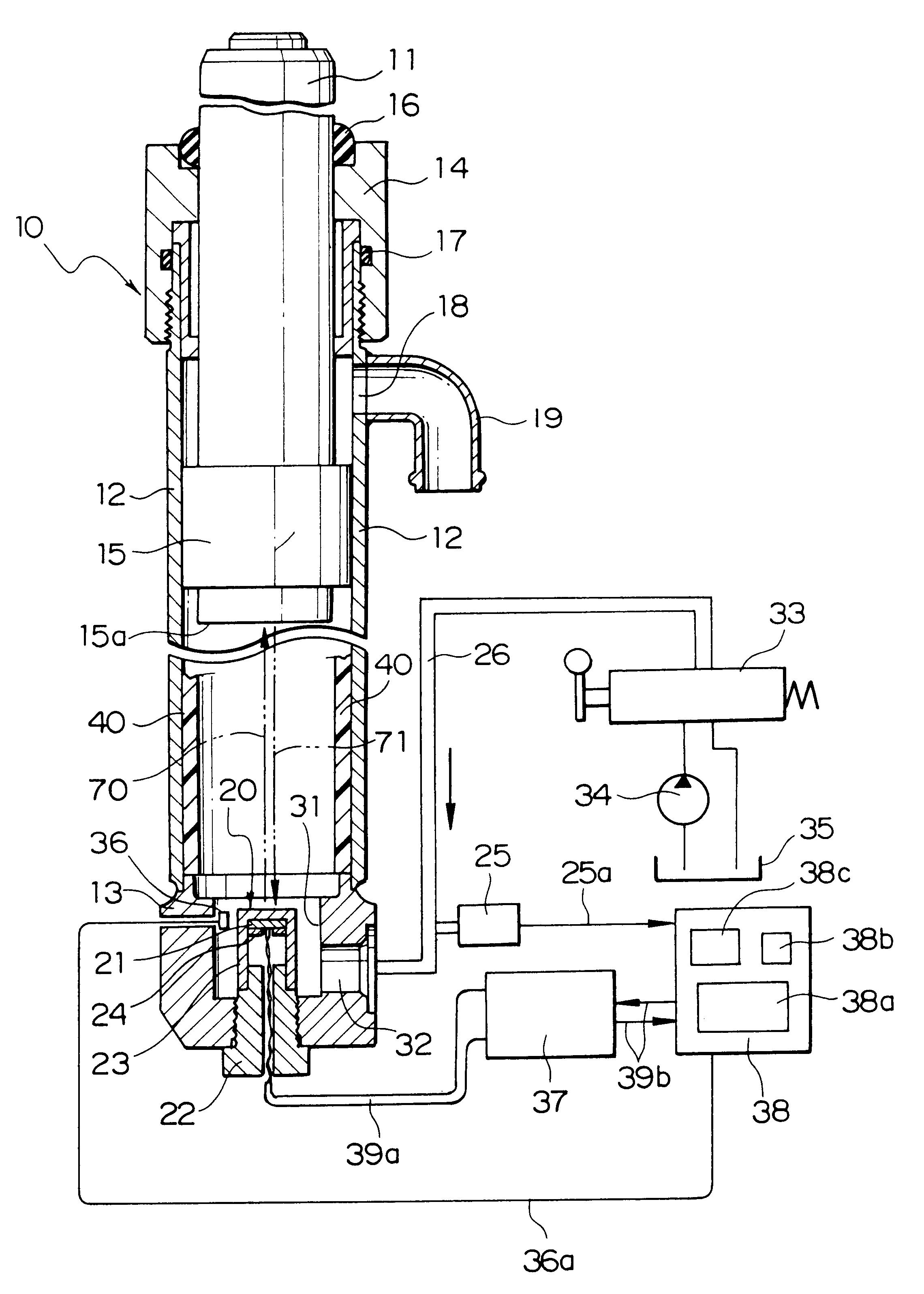 براءة الاختراع US6549873 - Position detecting device for