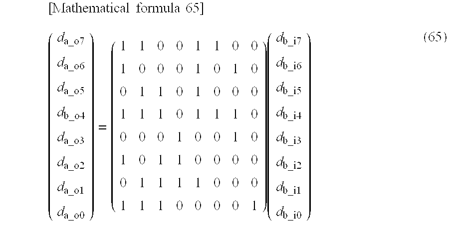 Figure US06550035-20030415-M00041