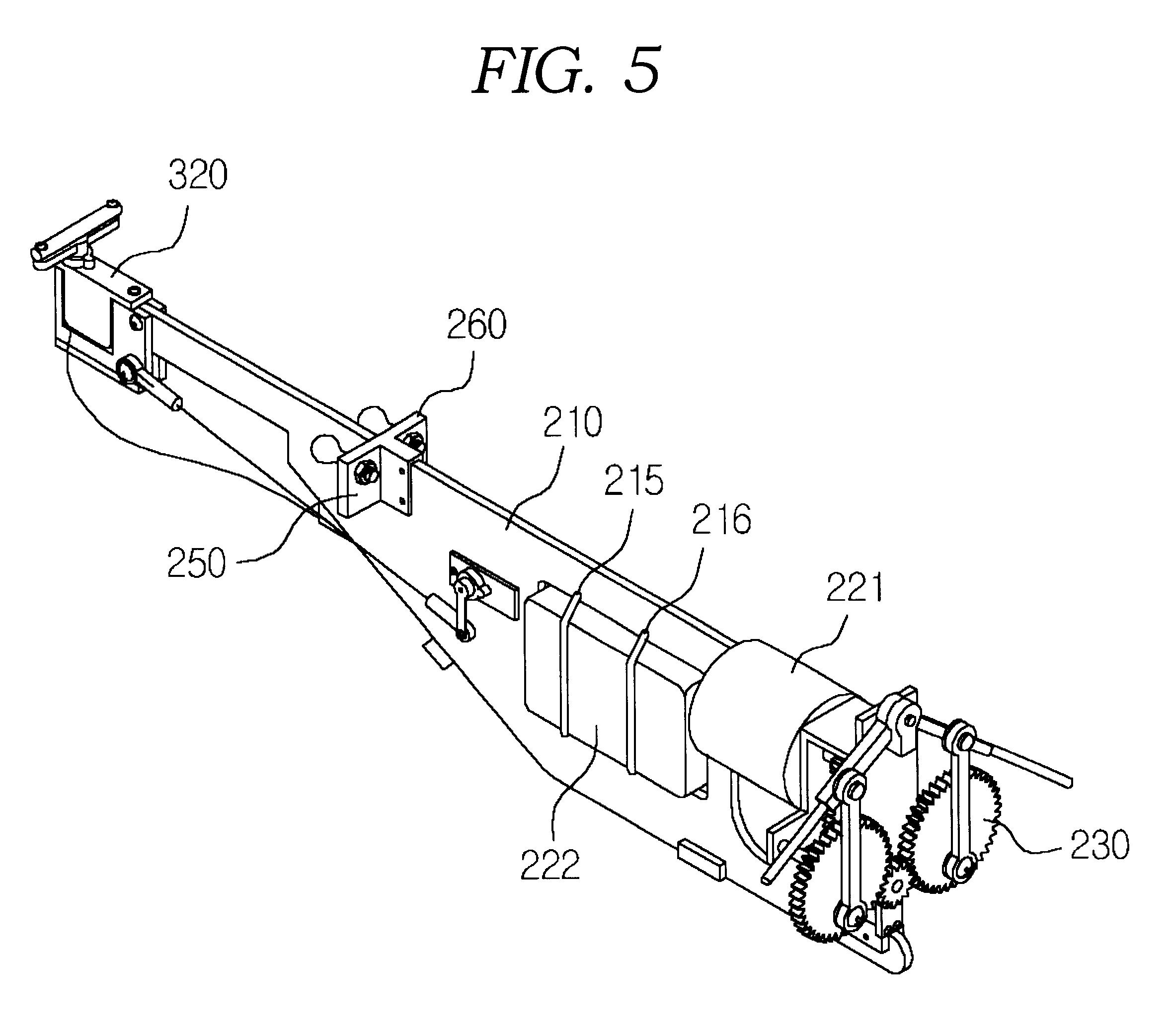 patent us6550716