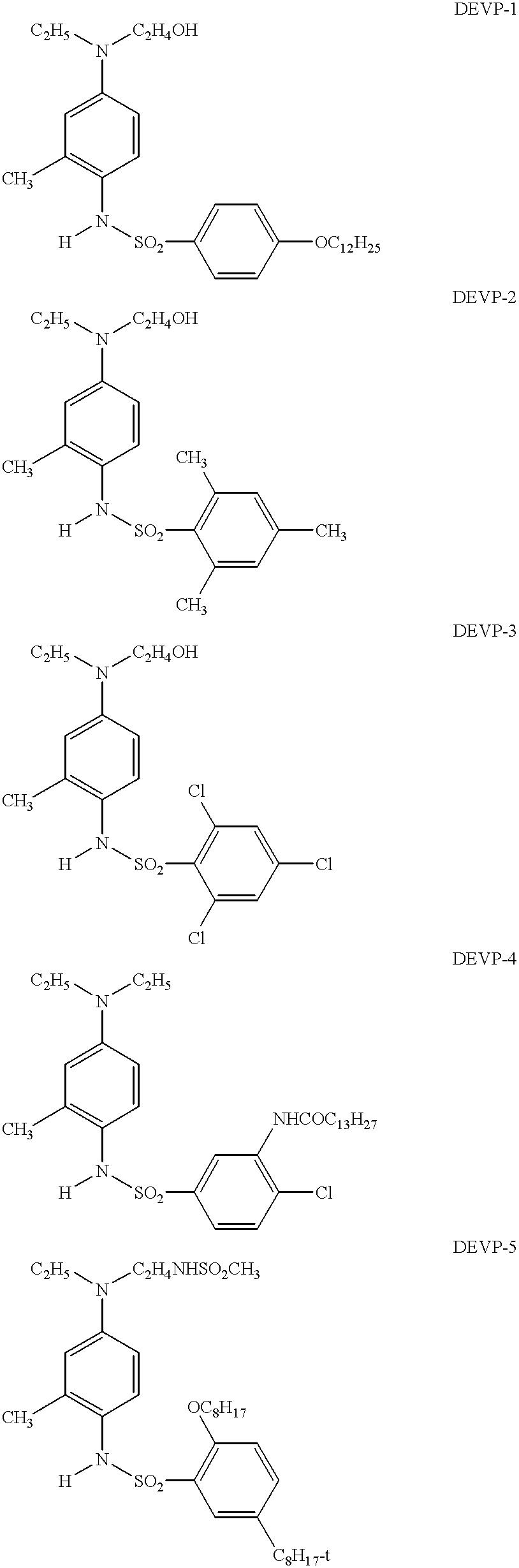 Figure US06555299-20030429-C00126