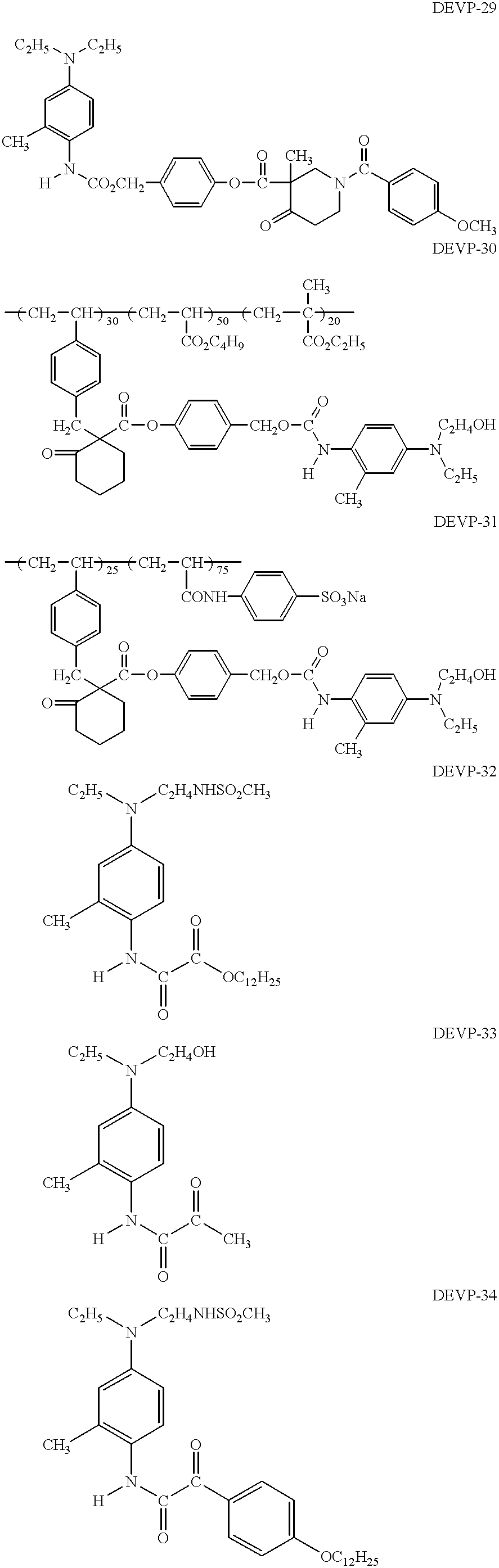 Figure US06555299-20030429-C00131