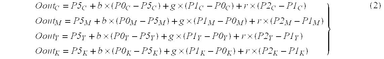 Figure US06556312-20030429-M00002