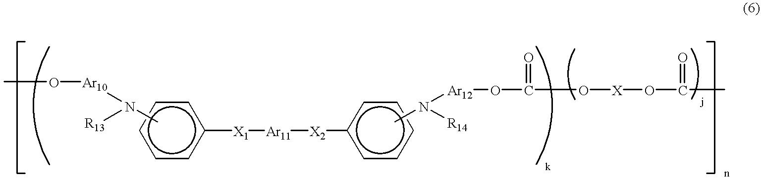 Figure US06558863-20030506-C00008