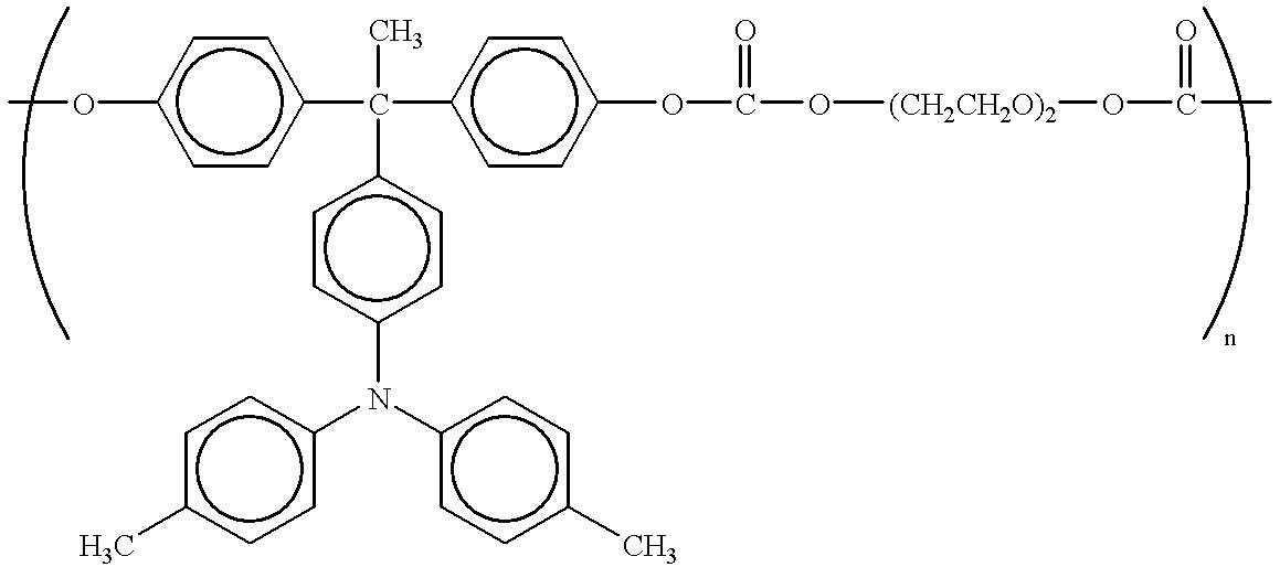 Figure US06558863-20030506-C00016