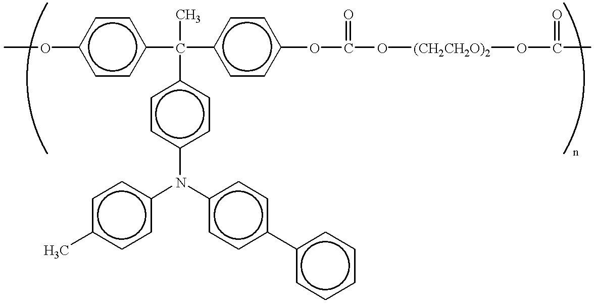 Figure US06558863-20030506-C00023