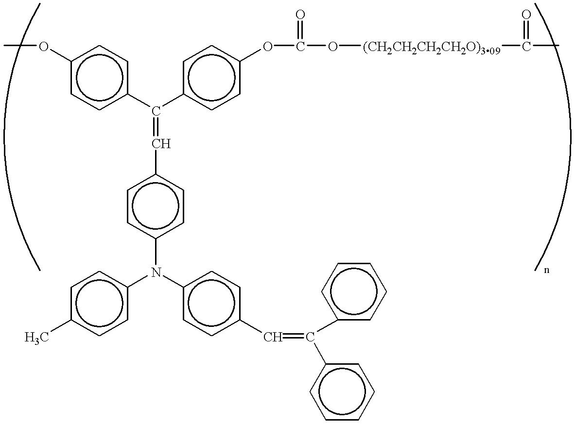 Figure US06558863-20030506-C00025