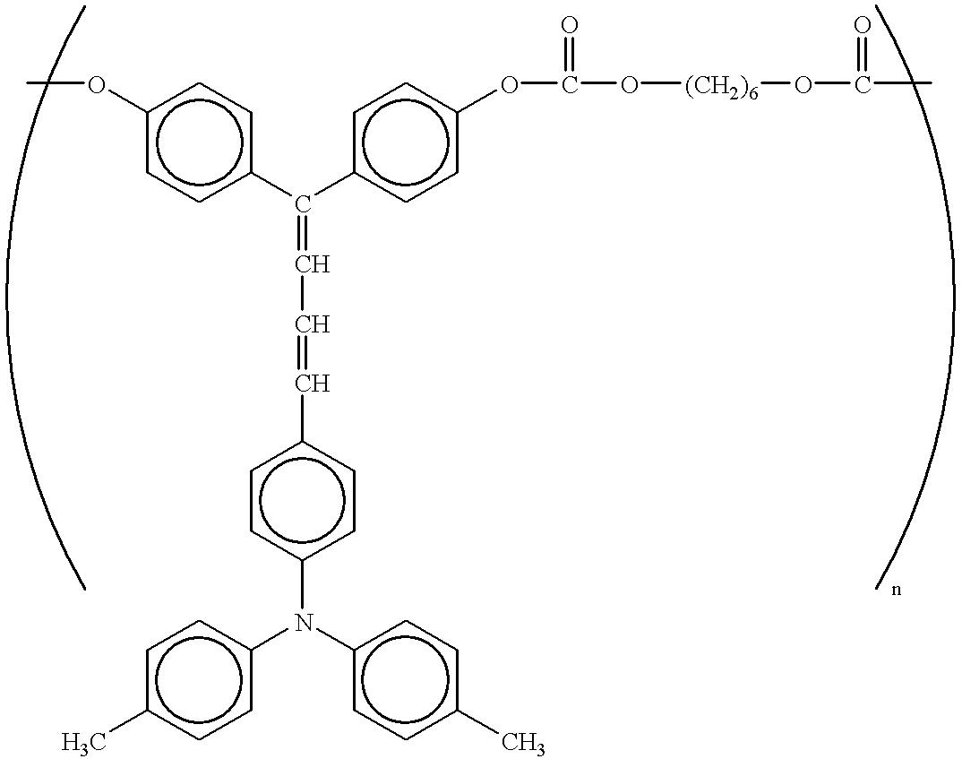 Figure US06558863-20030506-C00034
