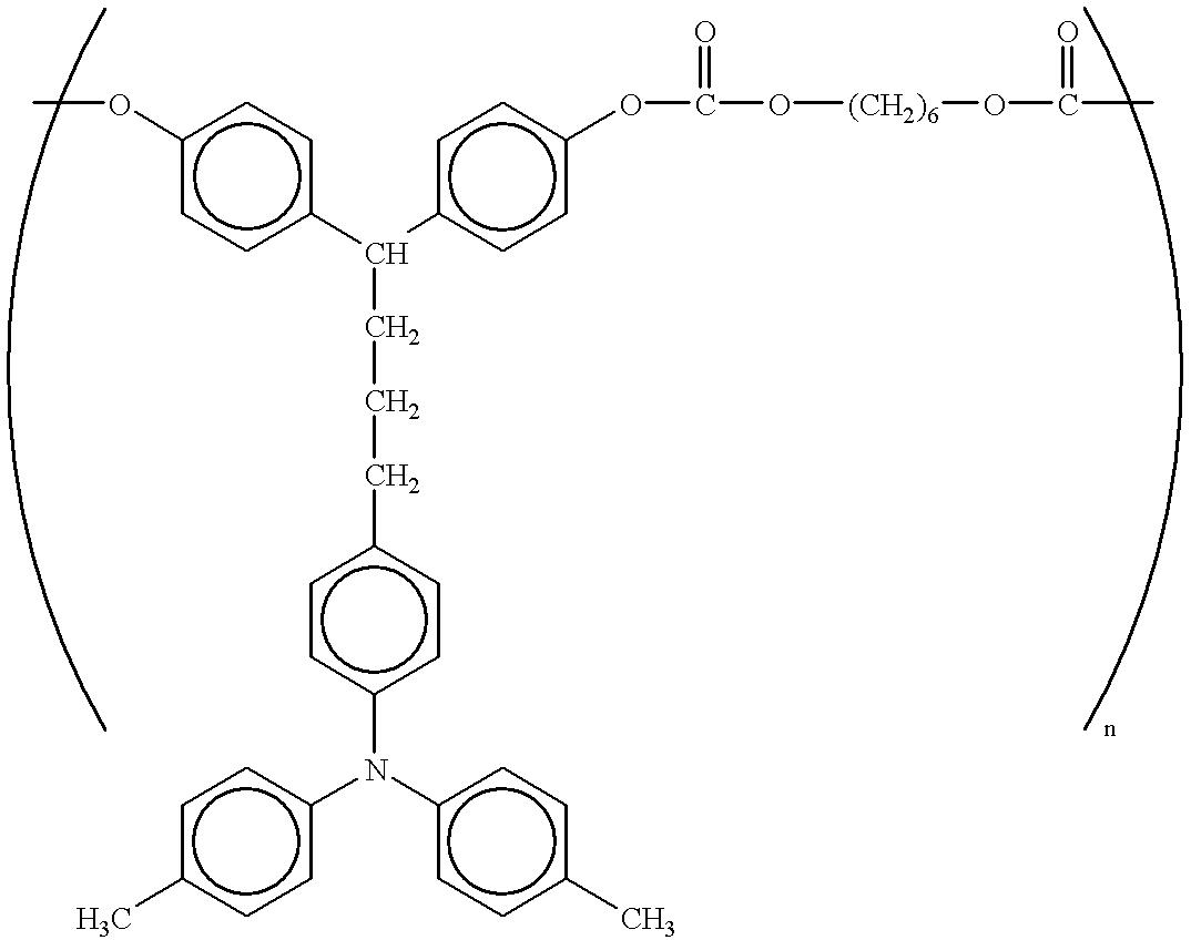 Figure US06558863-20030506-C00039