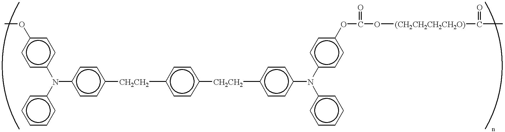 Figure US06558863-20030506-C00046