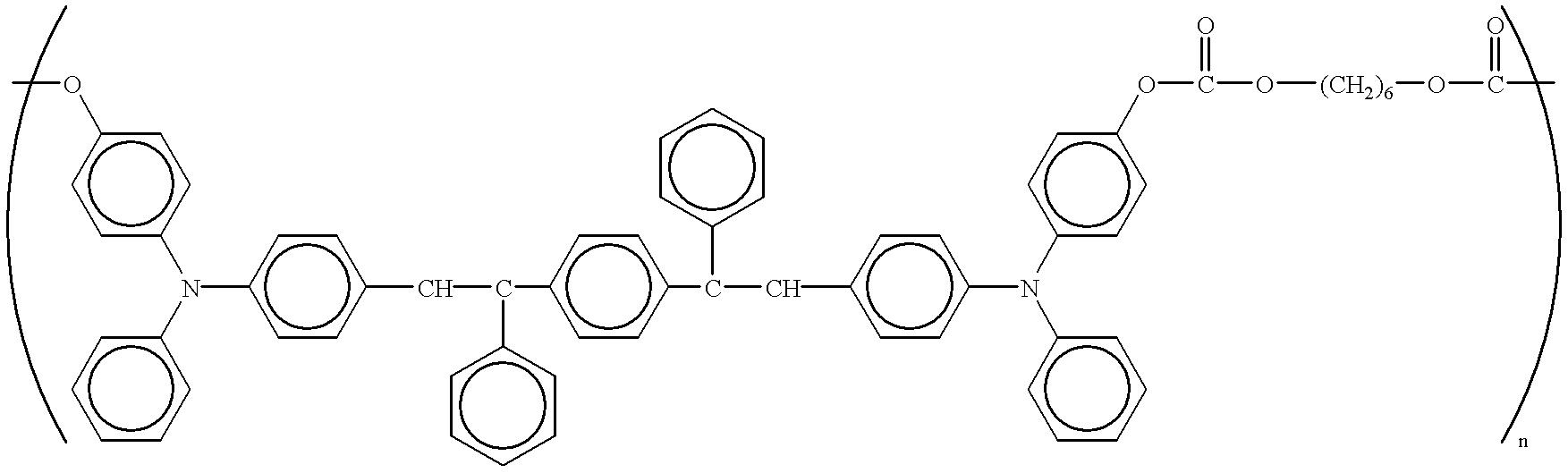 Figure US06558863-20030506-C00048