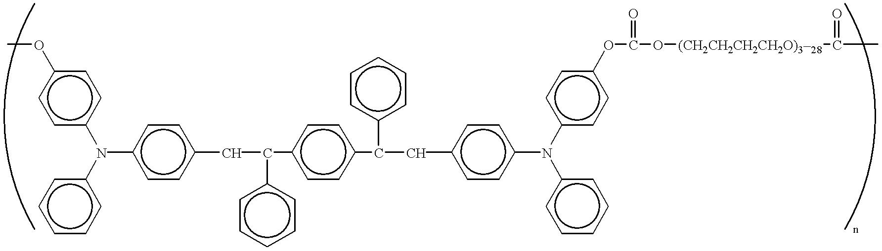 Figure US06558863-20030506-C00049