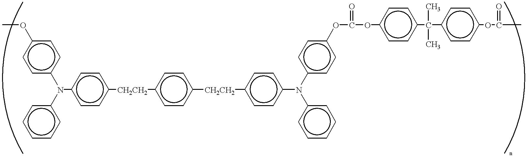 Figure US06558863-20030506-C00052