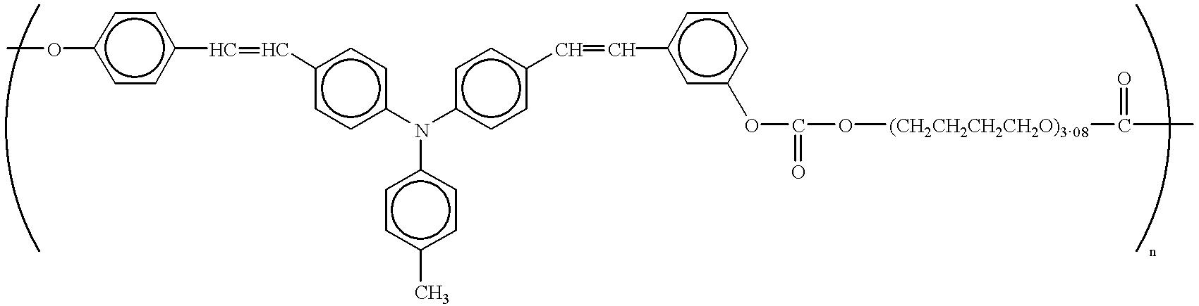 Figure US06558863-20030506-C00071