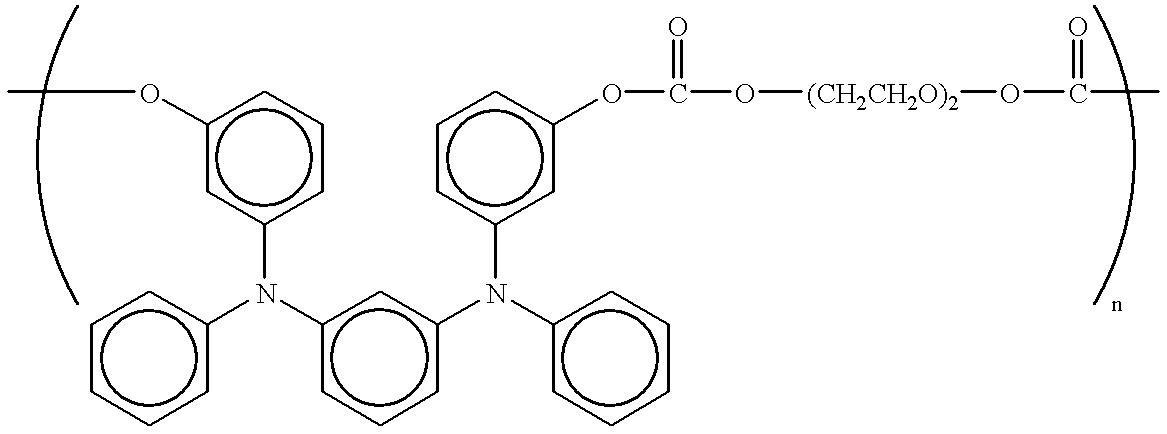 Figure US06558863-20030506-C00087