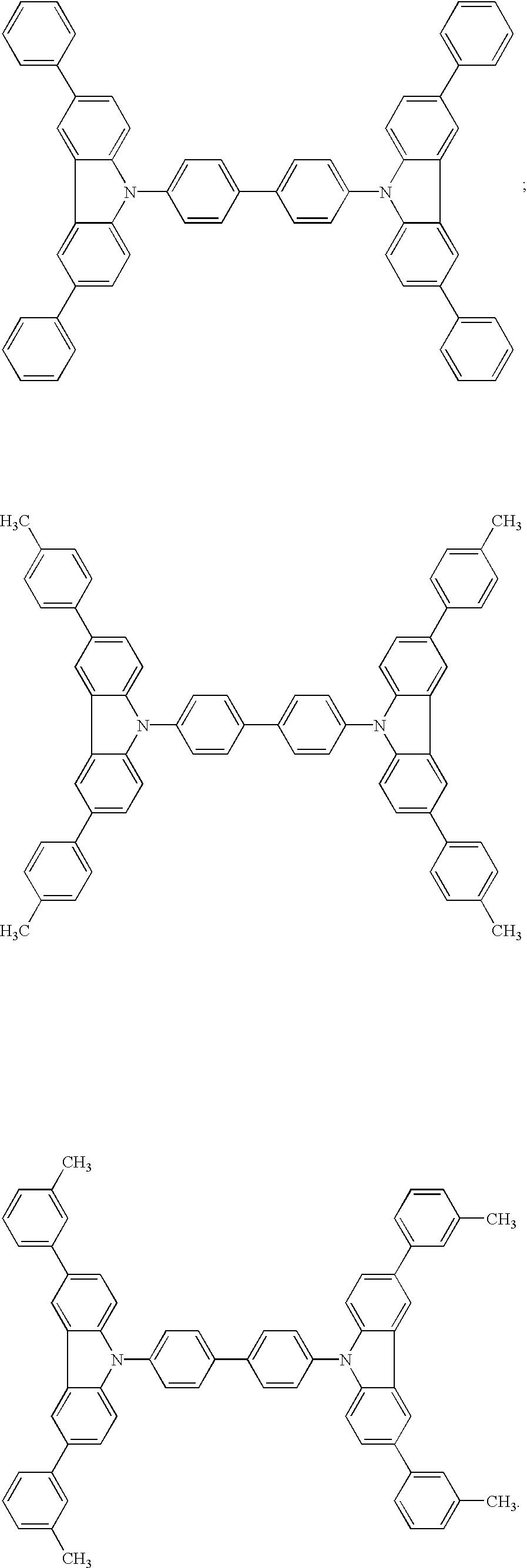 Figure US06562982-20030513-C00035