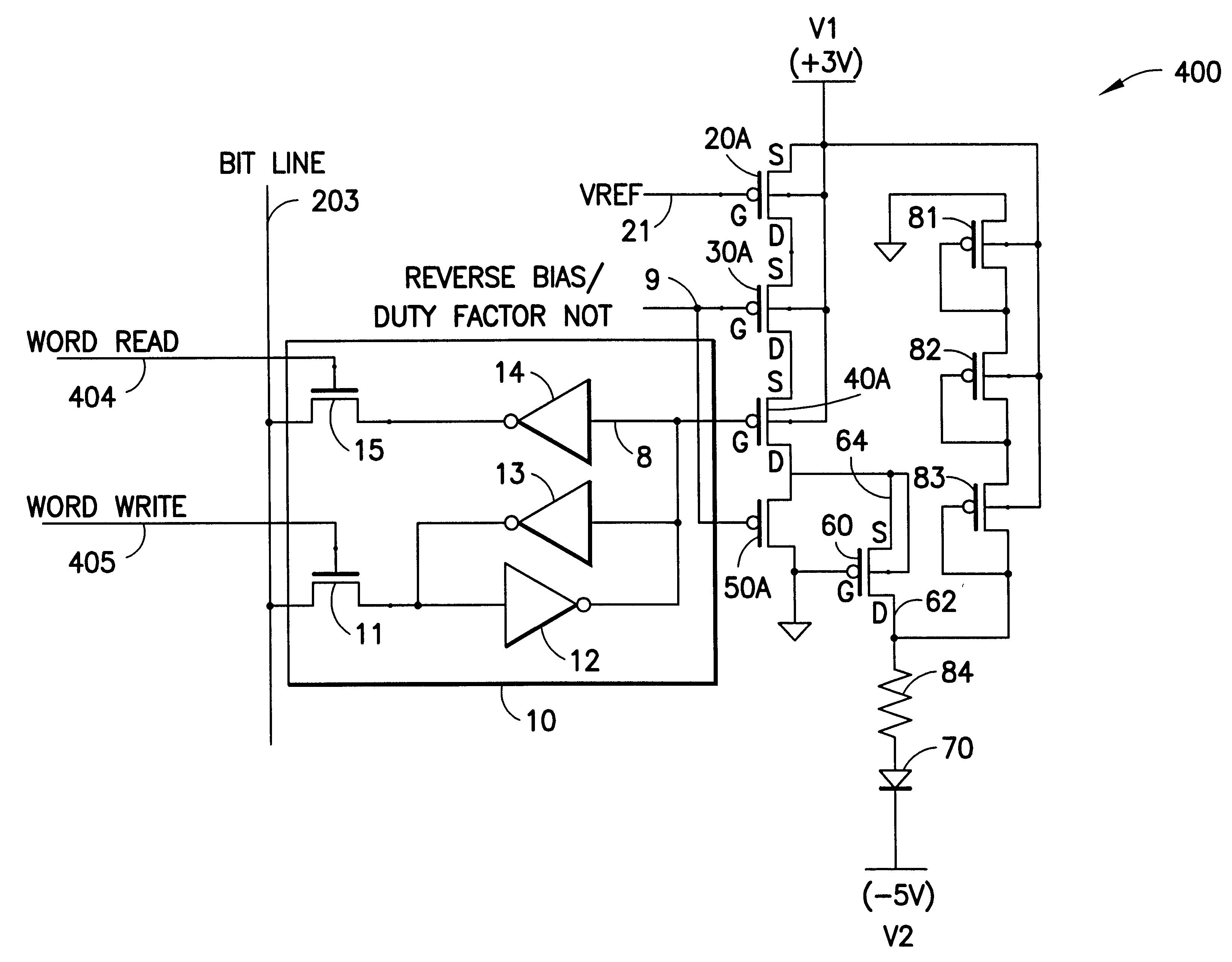 patent us6580657