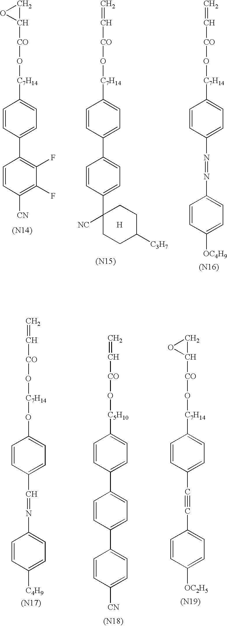 Figure US06583832-20030624-C00004