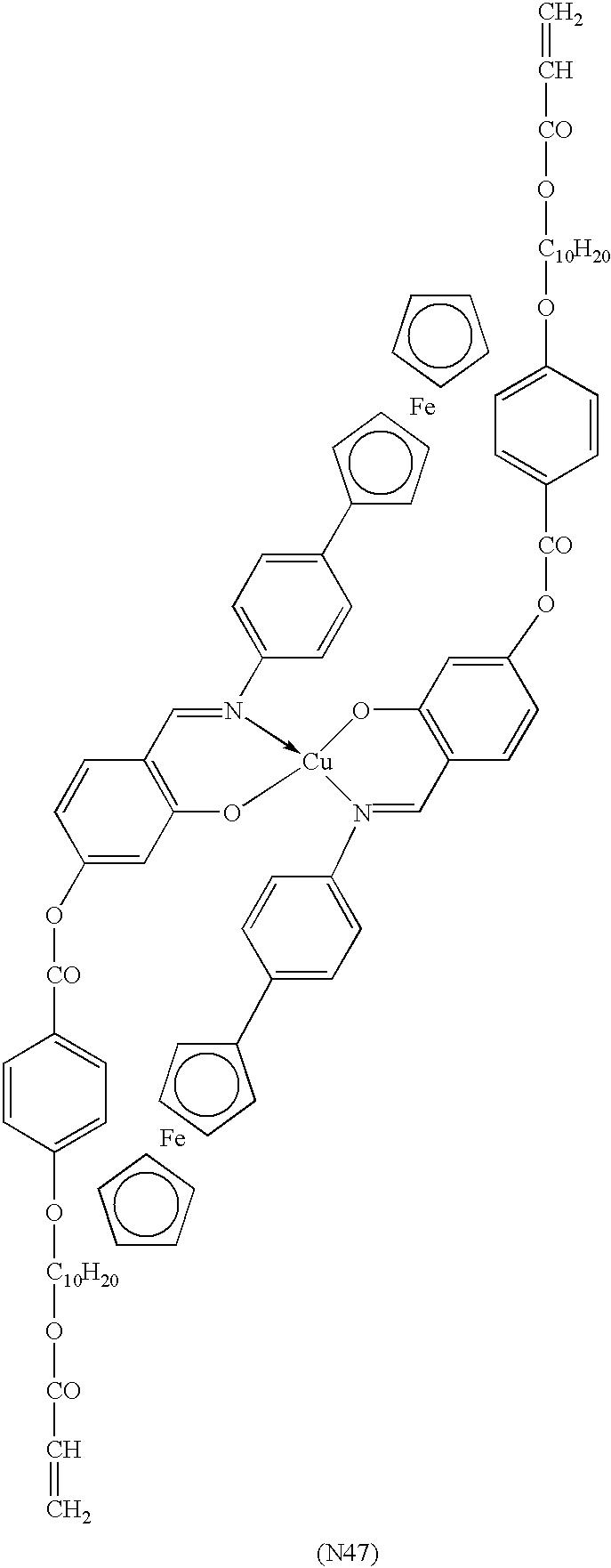 Figure US06583832-20030624-C00011