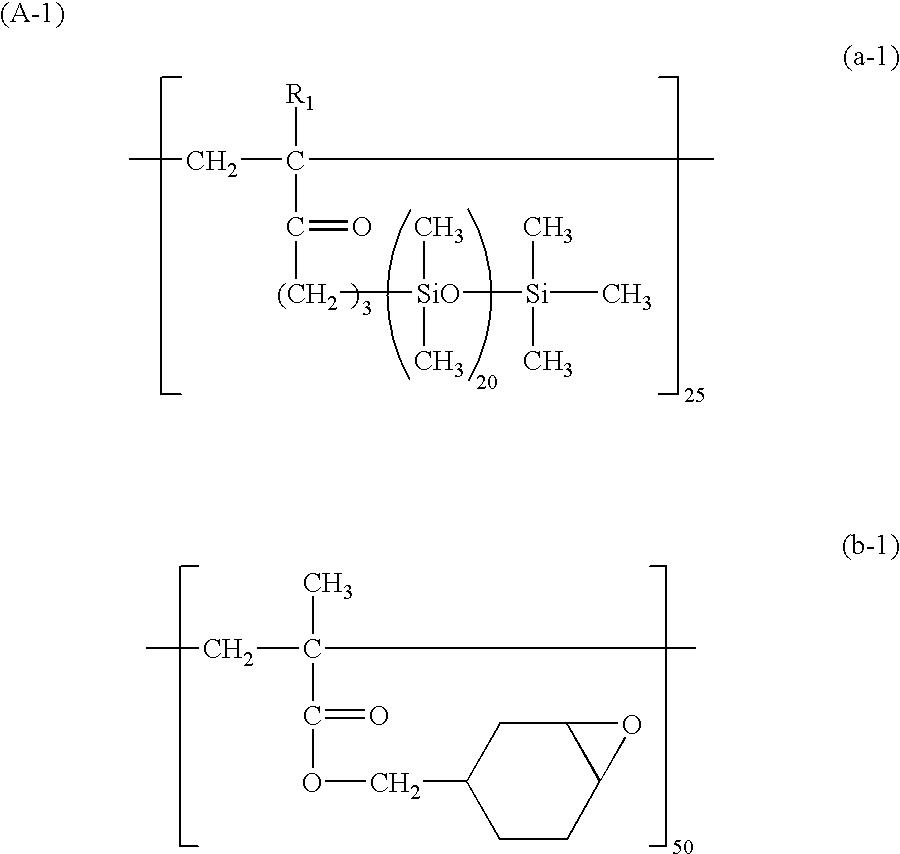 Figure US06586495-20030701-C00002