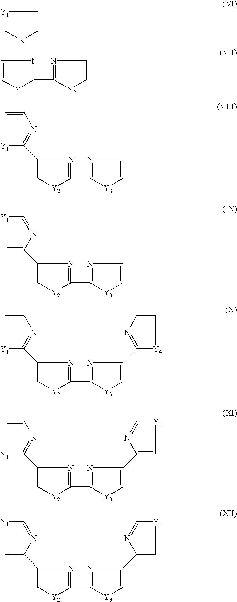 Figure US06592745-20030715-C00005