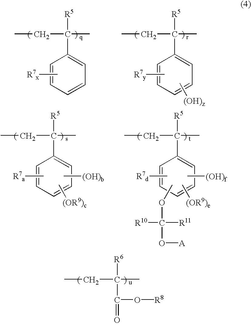 Figure US06593056-20030715-C00005