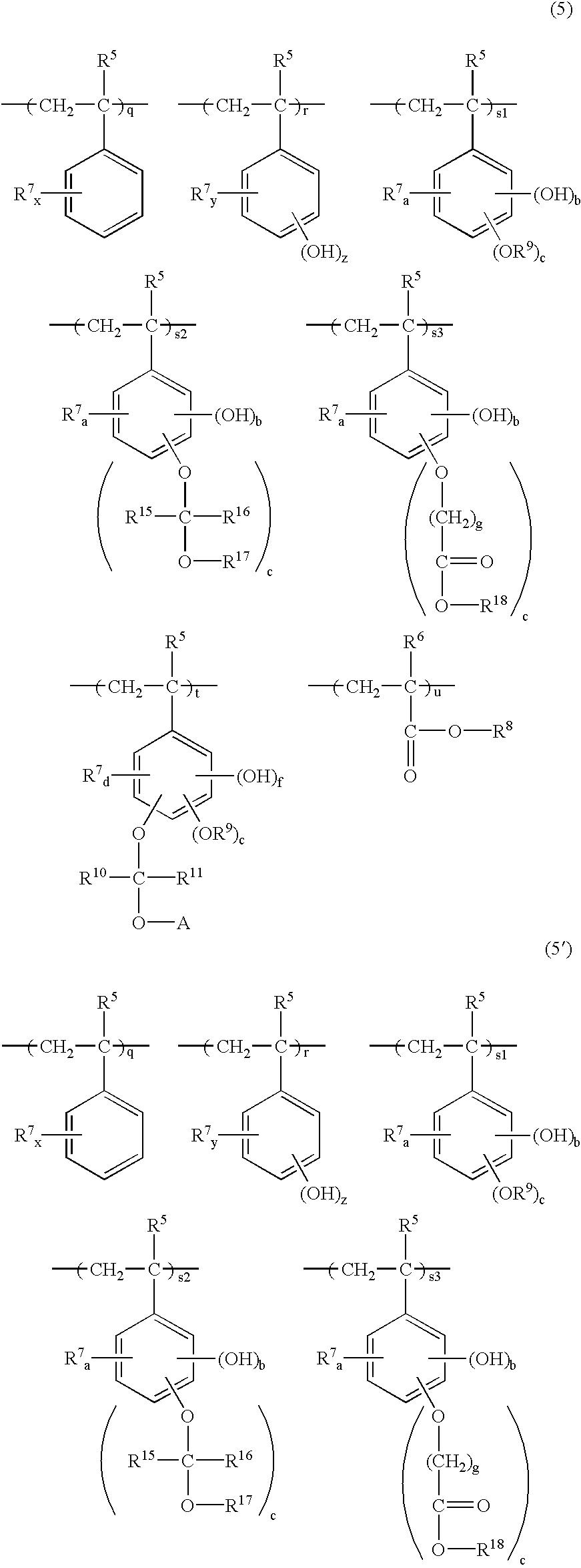 Figure US06593056-20030715-C00034