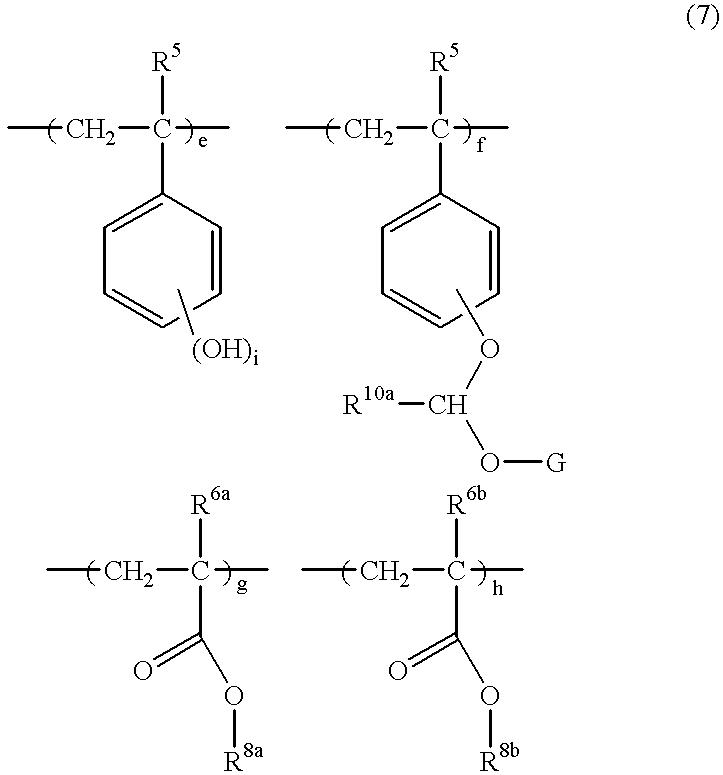 Figure US06593056-20030715-C00038