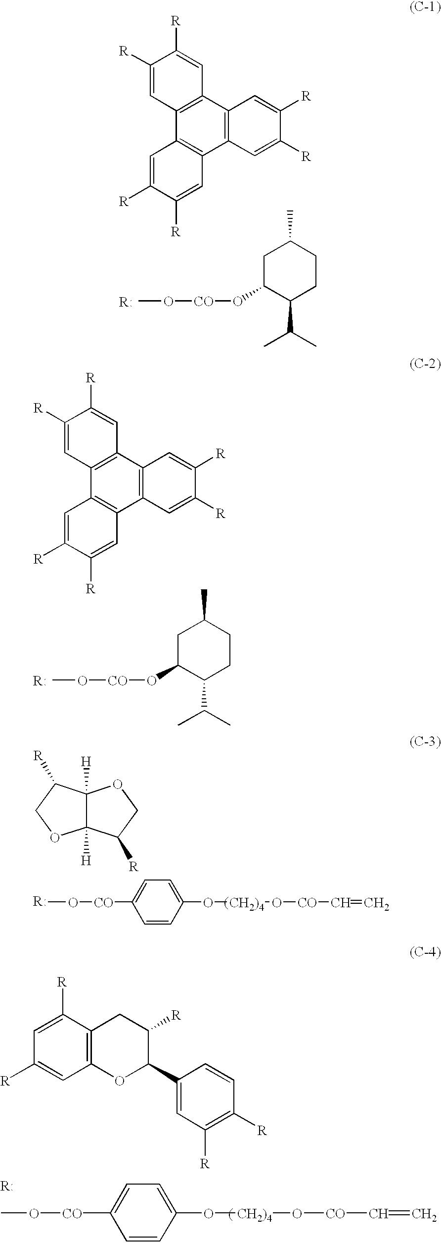 Figure US06593984-20030715-C00007