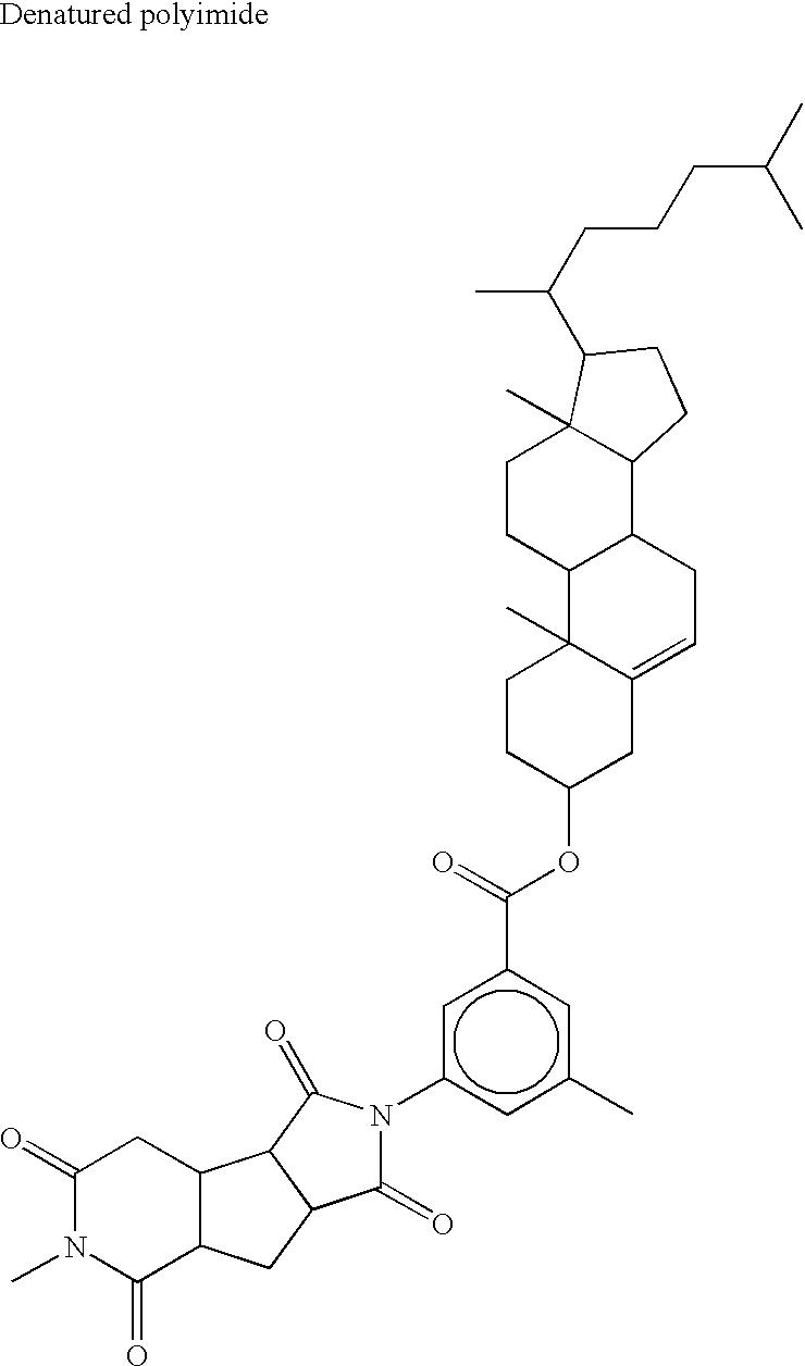 Figure US06593984-20030715-C00016