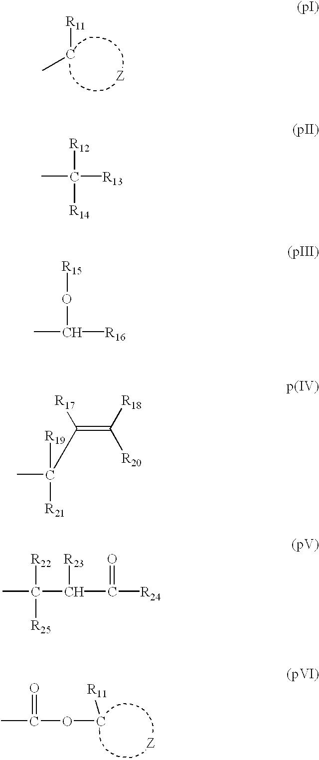 Figure US06596458-20030722-C00001