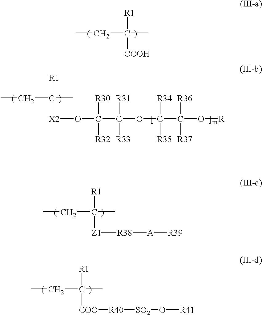 Figure US06596458-20030722-C00003