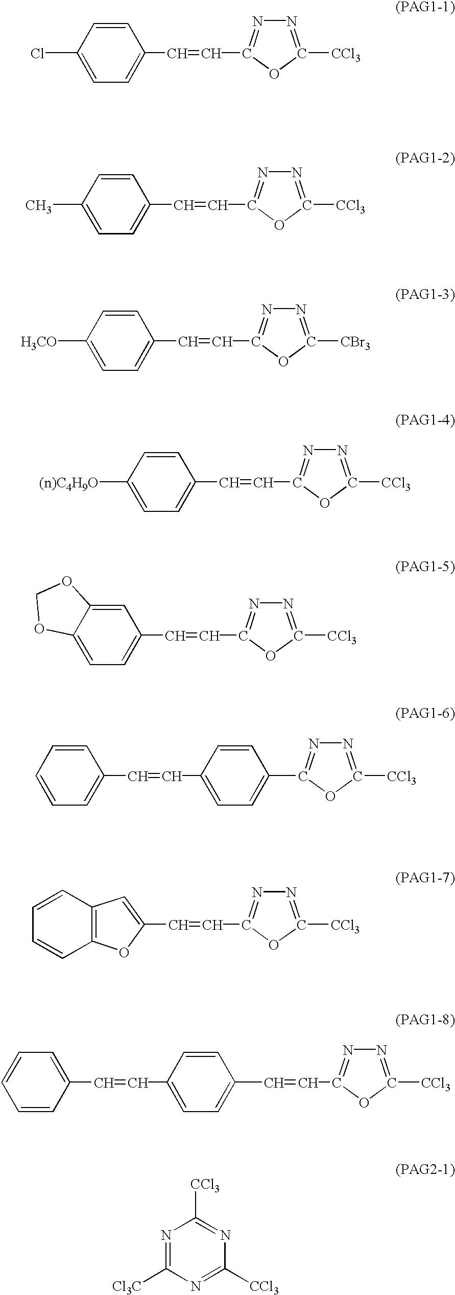 Figure US06596458-20030722-C00007