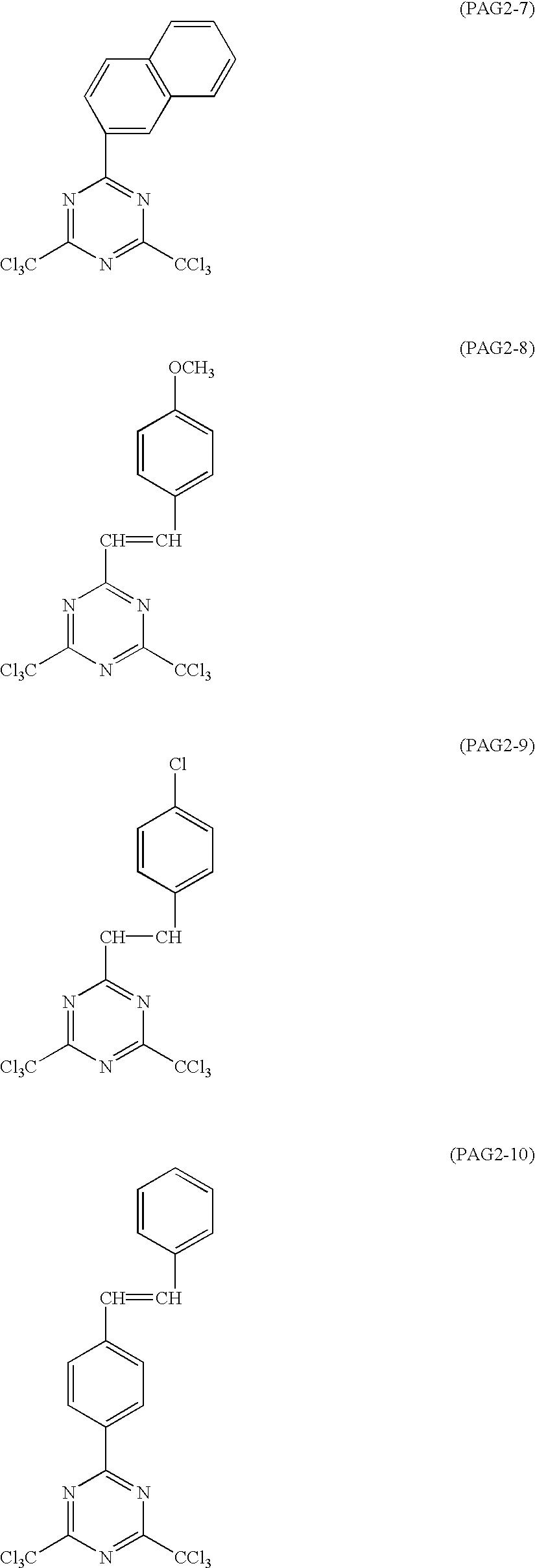 Figure US06596458-20030722-C00009