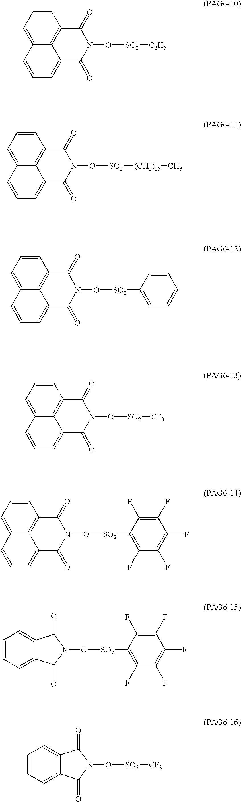 Figure US06596458-20030722-C00021