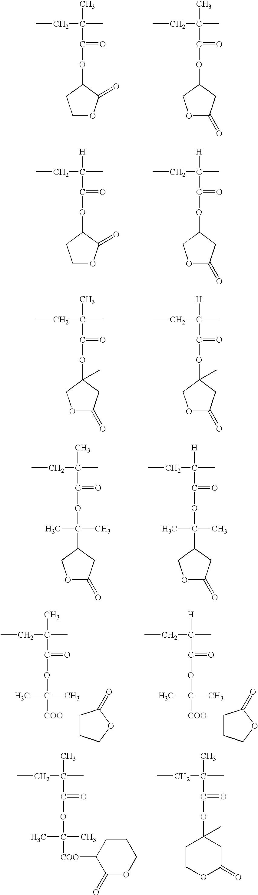 Figure US06596458-20030722-C00040
