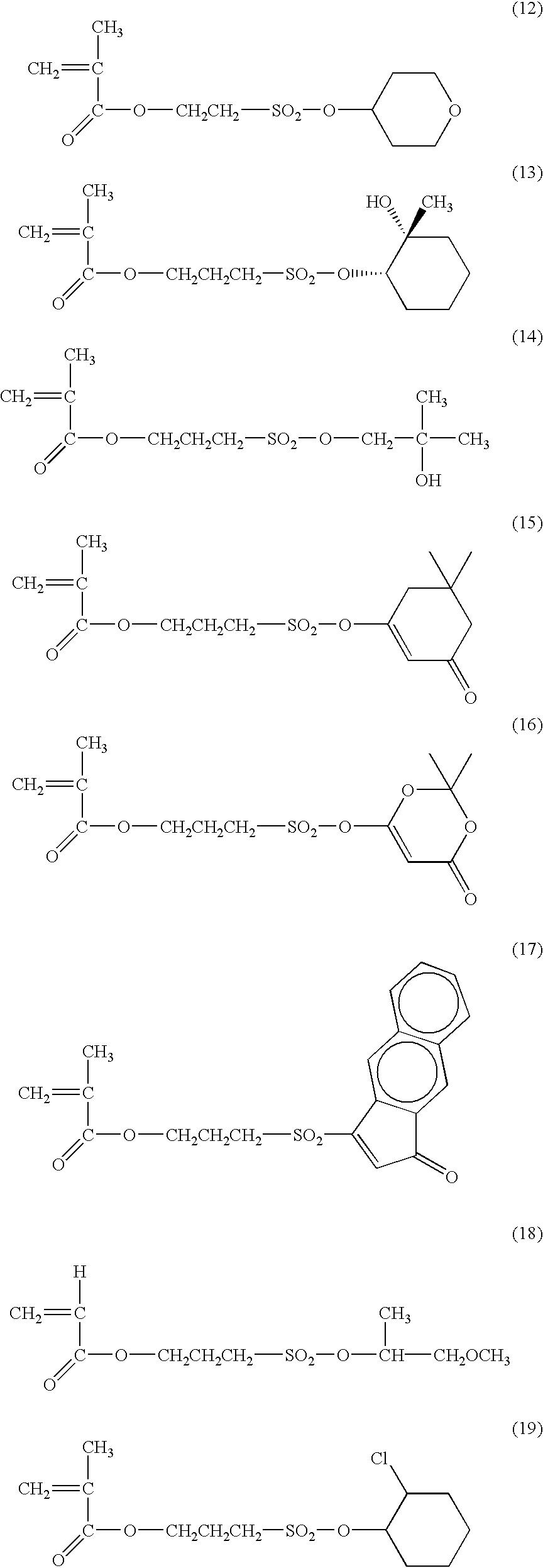 Figure US06596458-20030722-C00047