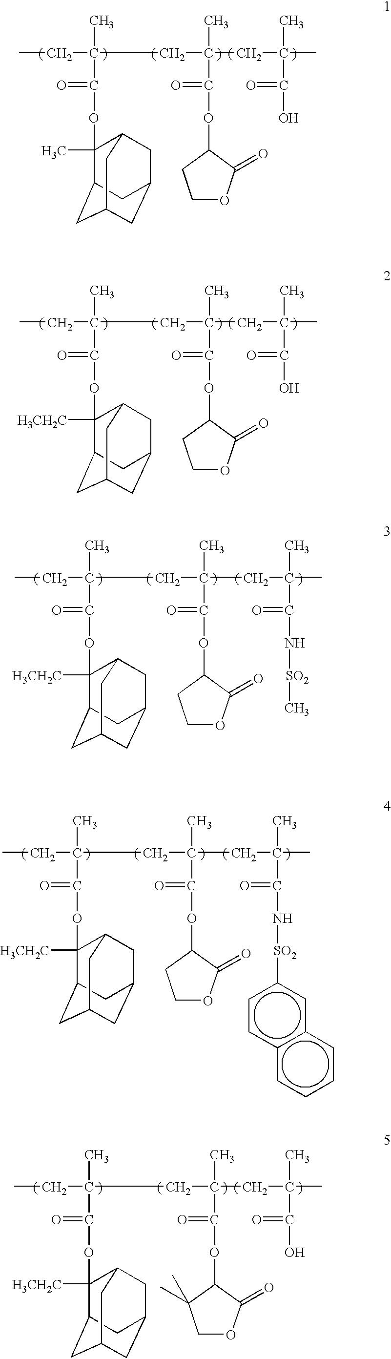 Figure US06596458-20030722-C00050