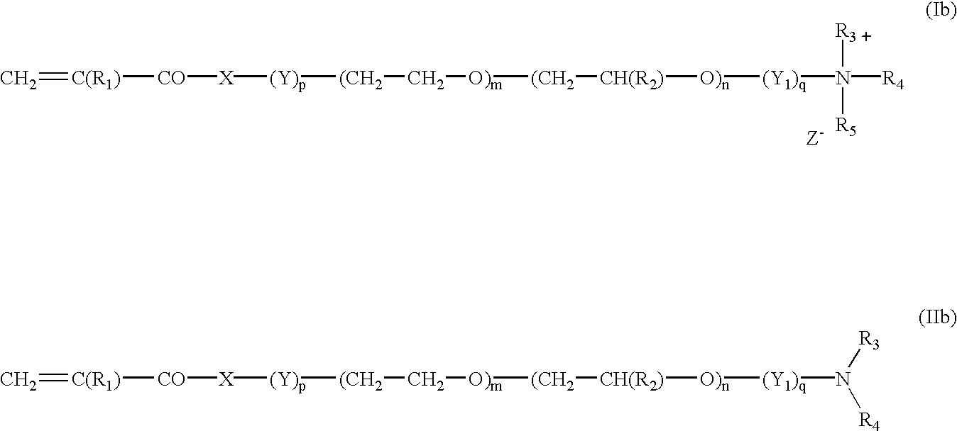Figure US06602303-20030805-C00040
