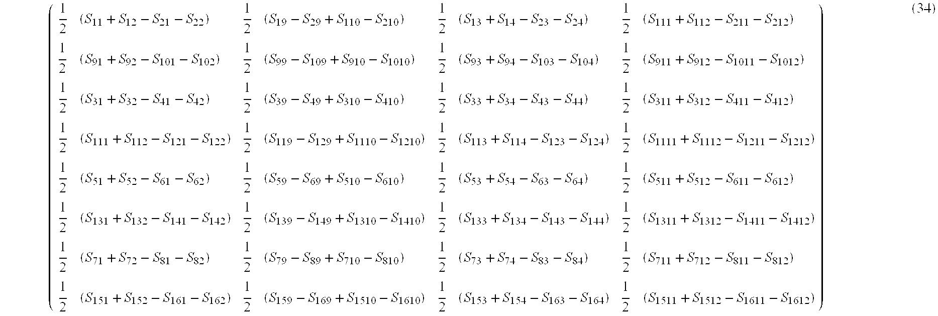 Figure US06614237-20030902-M00029