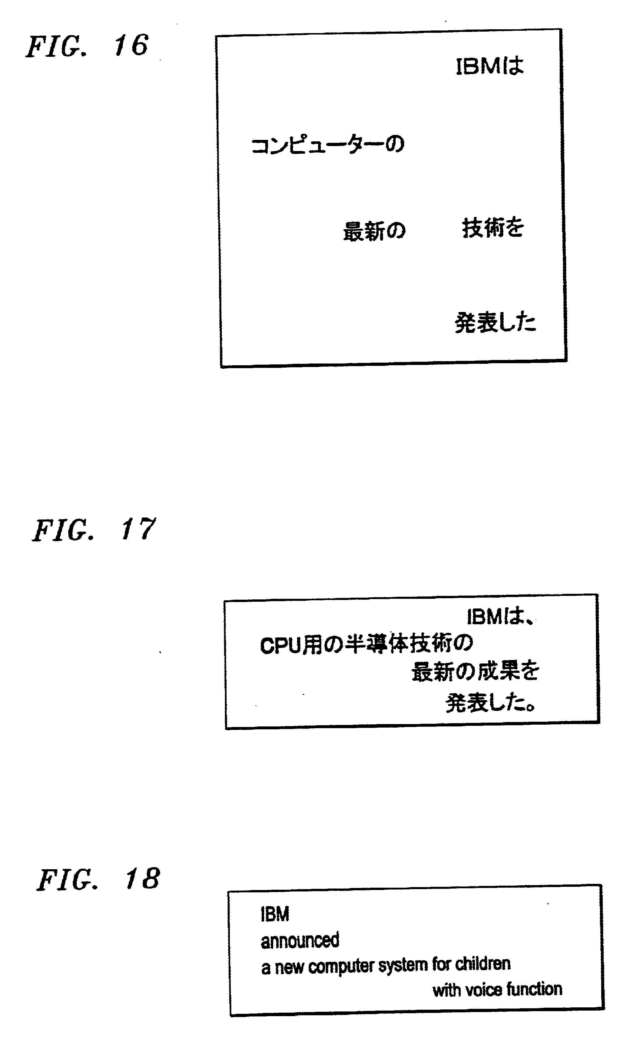 structure of language From etc: a review of general semantics vol 5, no 4 (summer 1948), 225- 230 what is meant by aristotelian structure of language by si hayakawa.