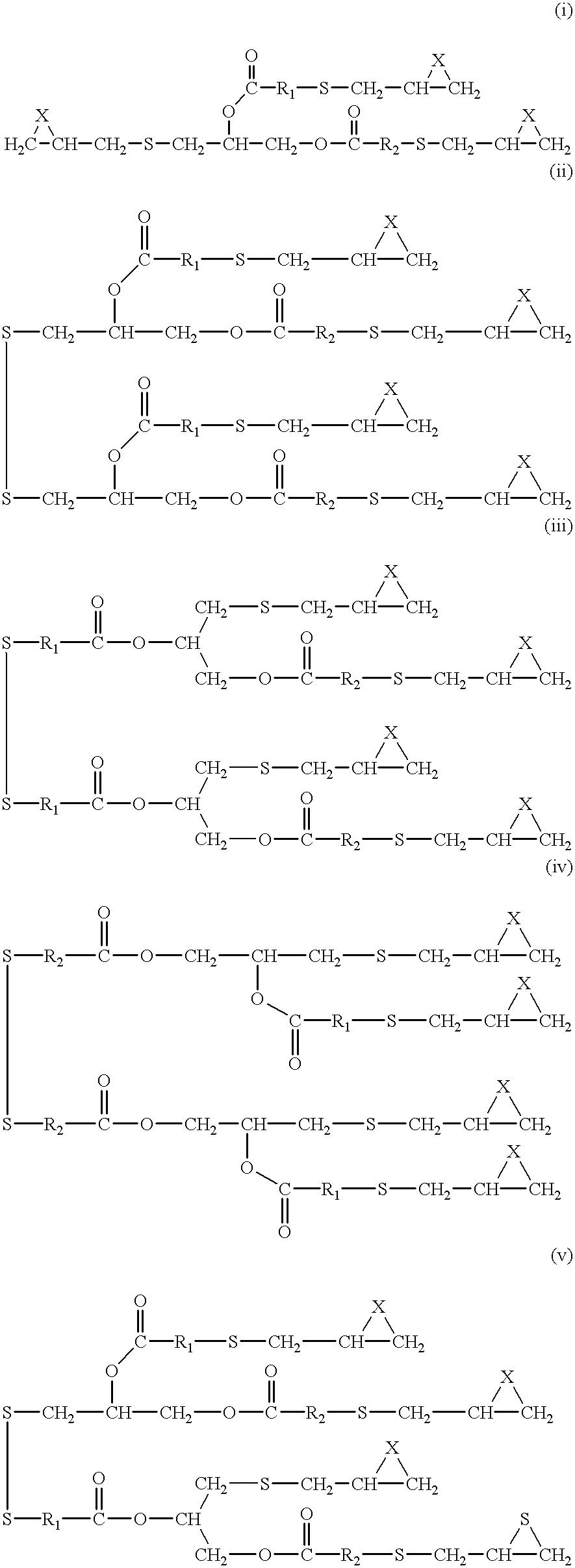 Figure US06631021-20031007-C00001
