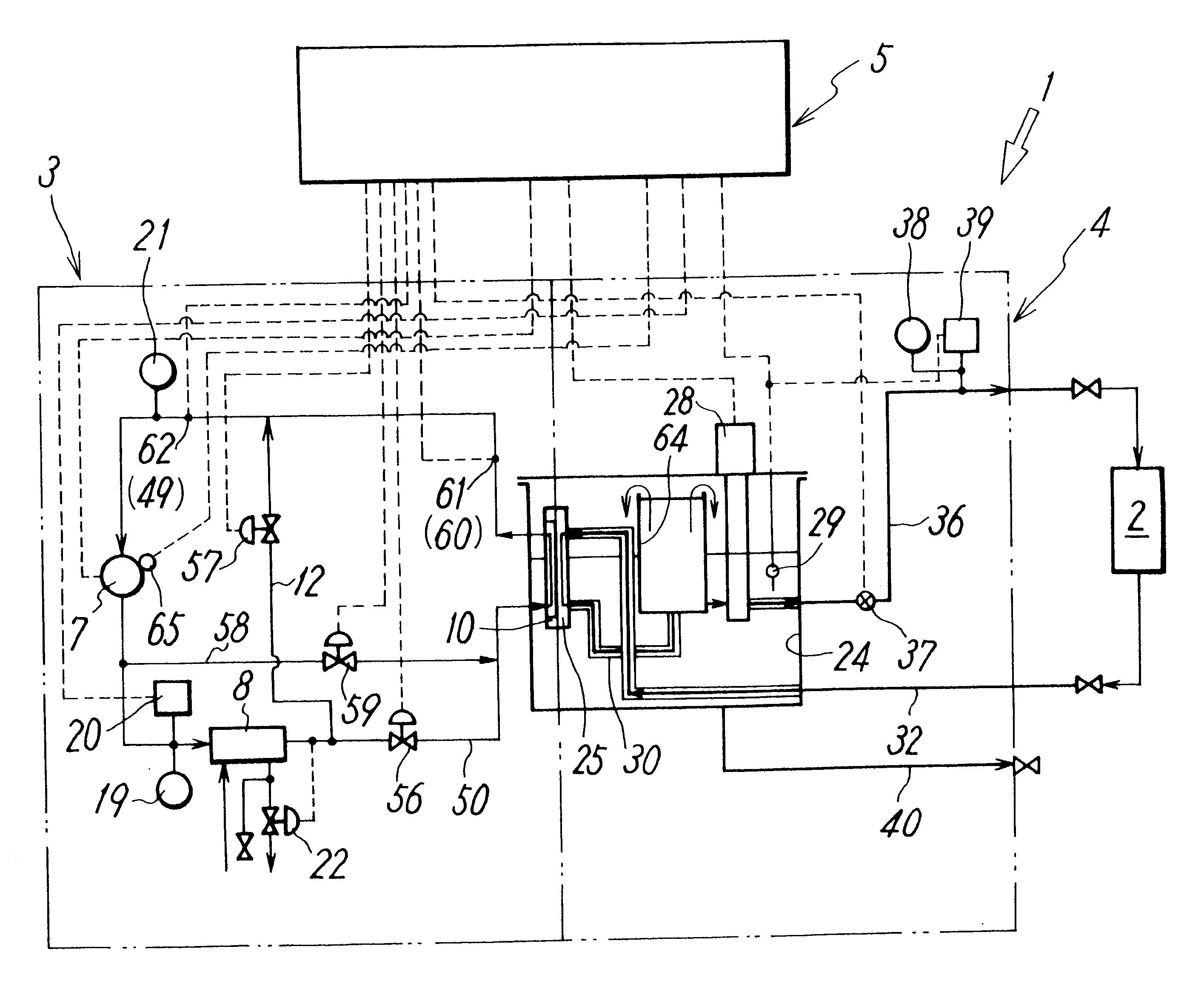 patent us6637226