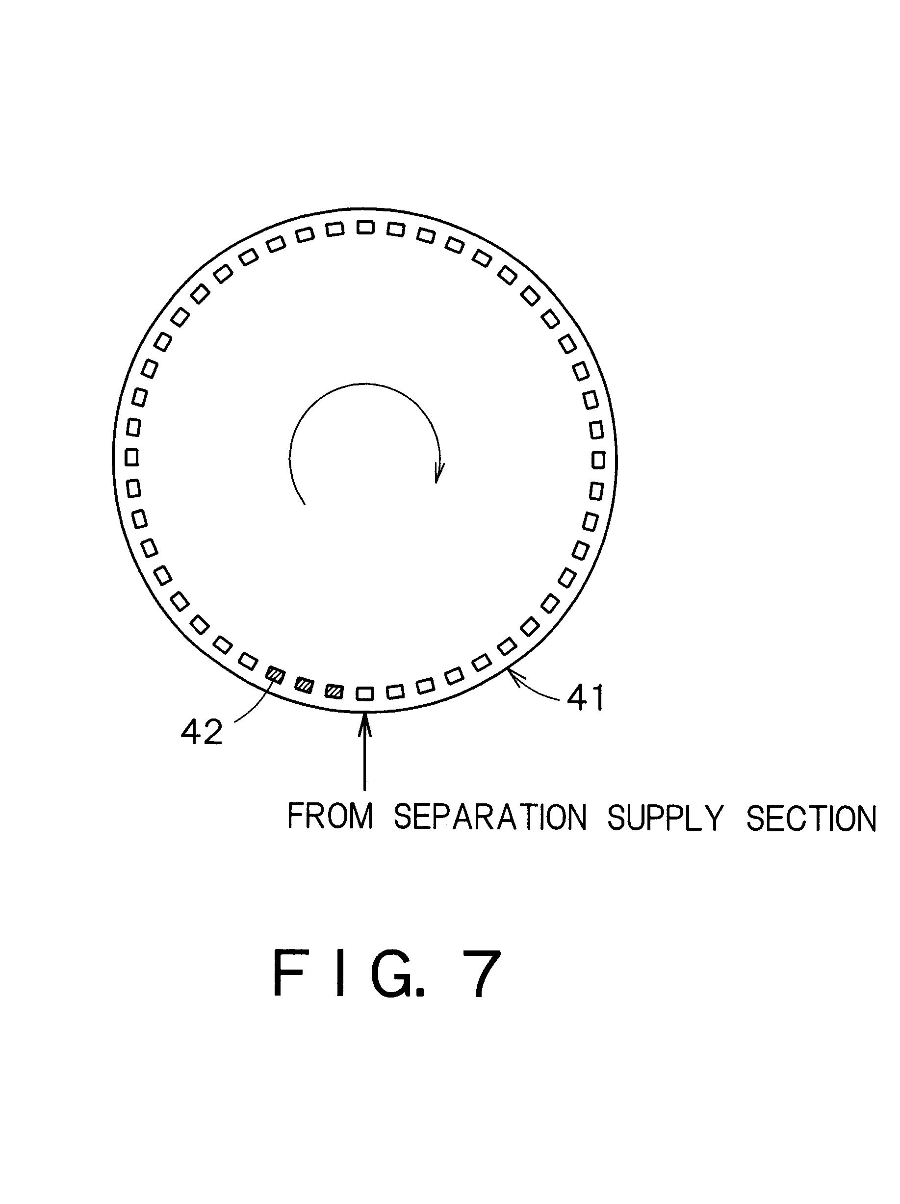 patent us6642721