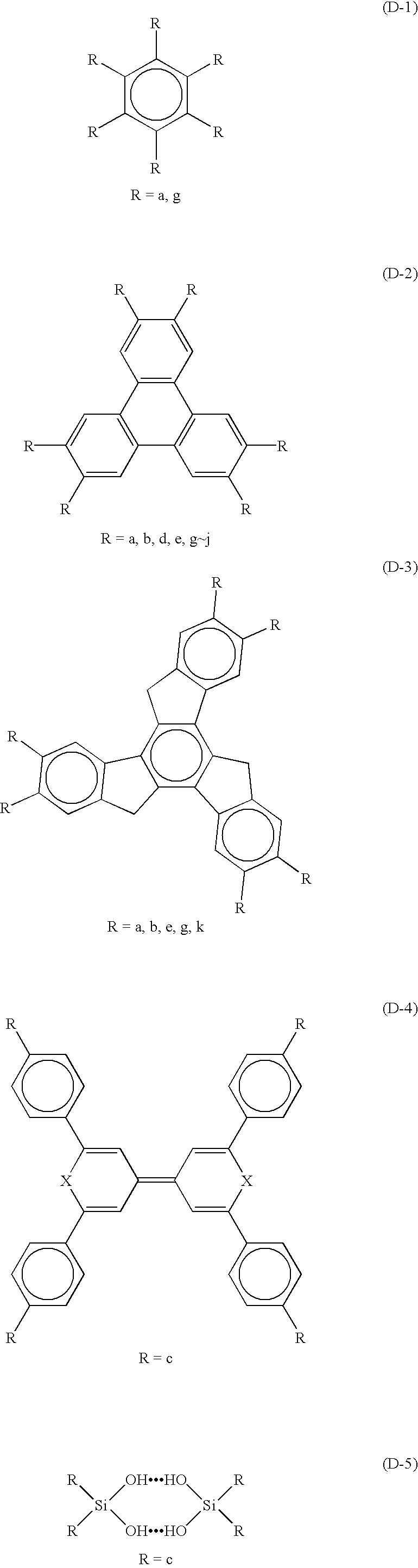 Figure US06652776-20031125-C00008