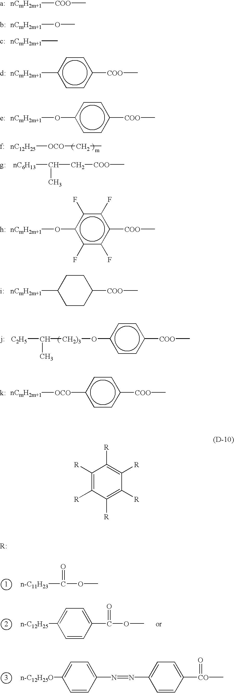 Figure US06652776-20031125-C00010