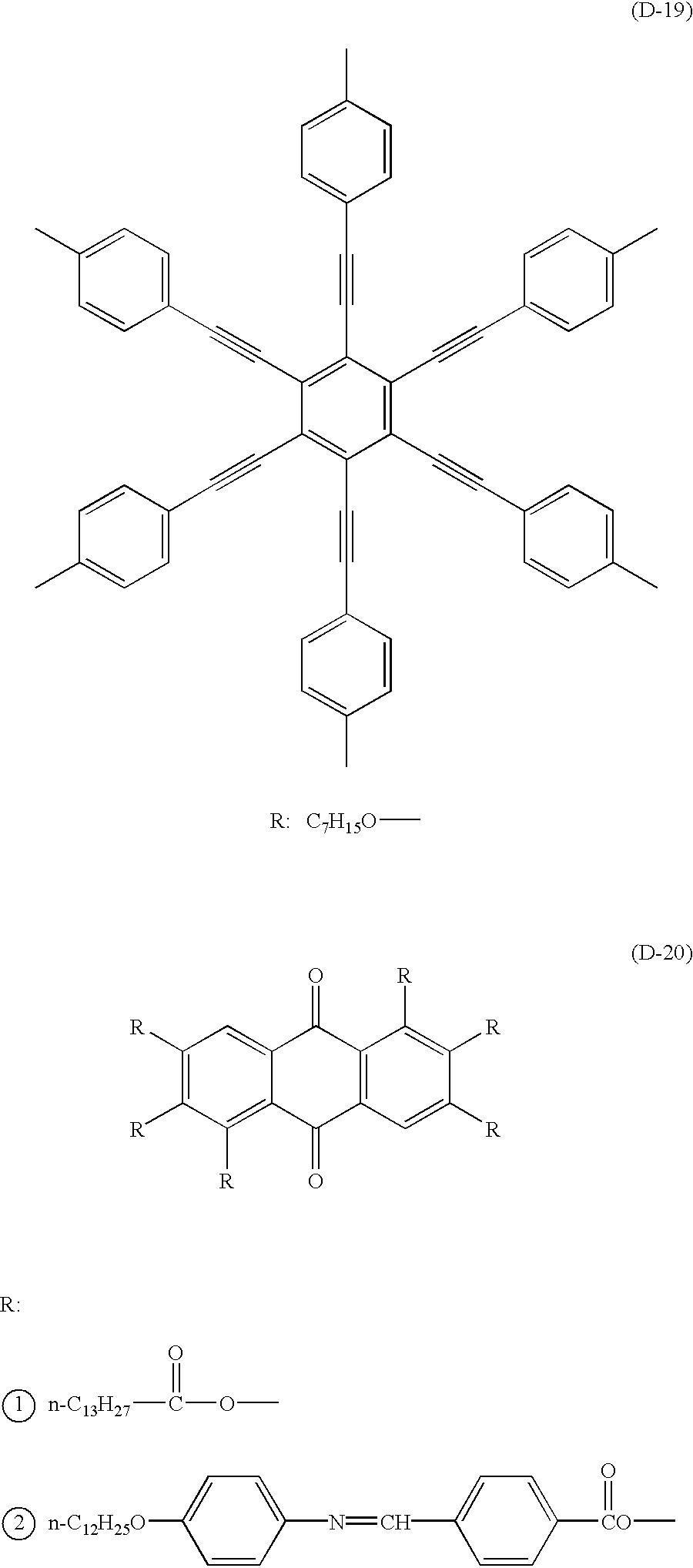 Figure US06652776-20031125-C00014