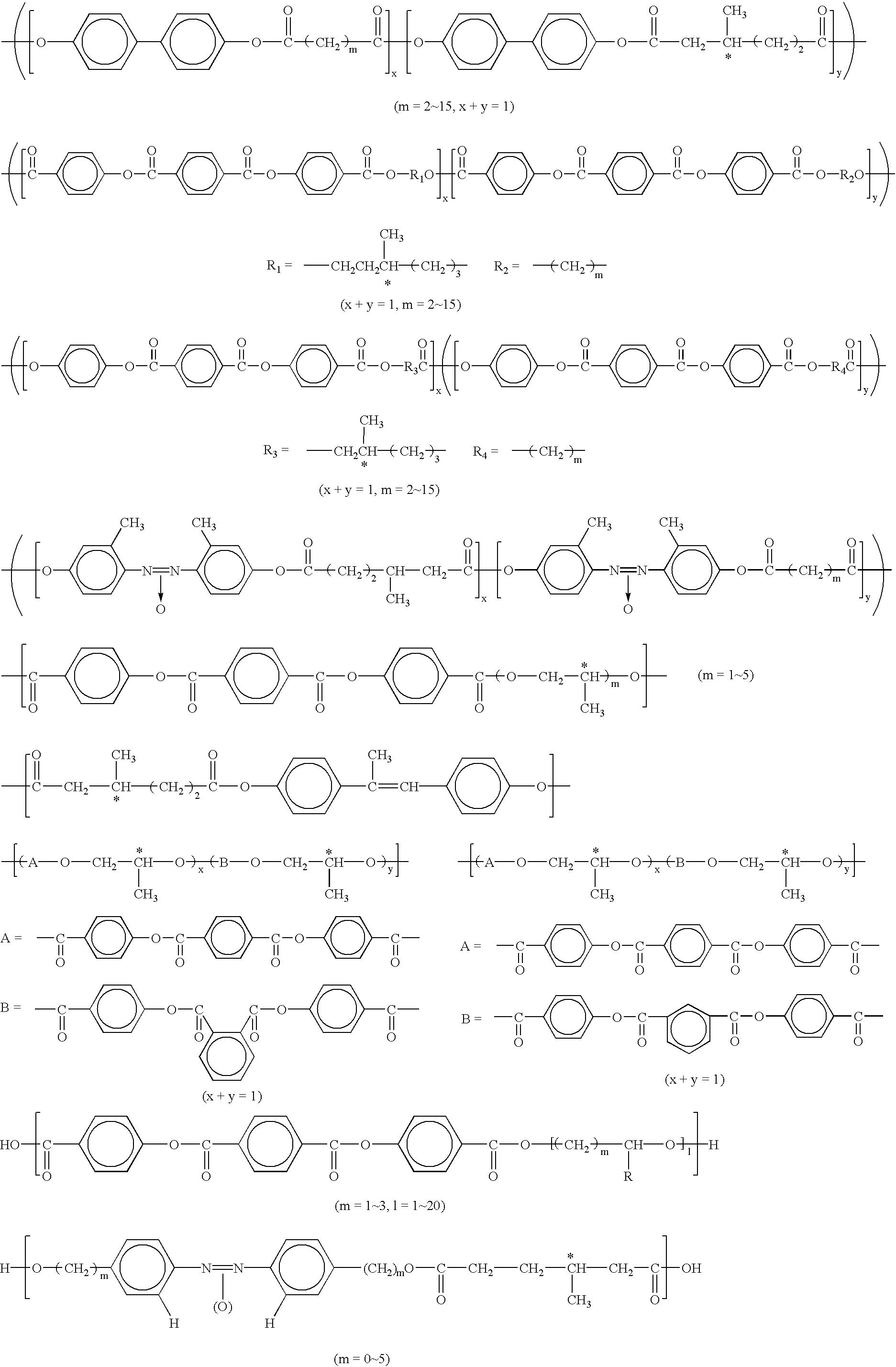 Figure US06652776-20031125-C00030