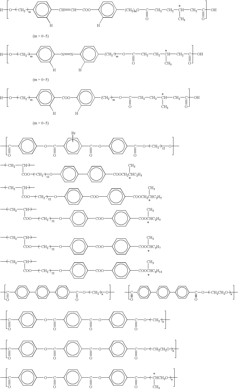 Figure US06652776-20031125-C00031